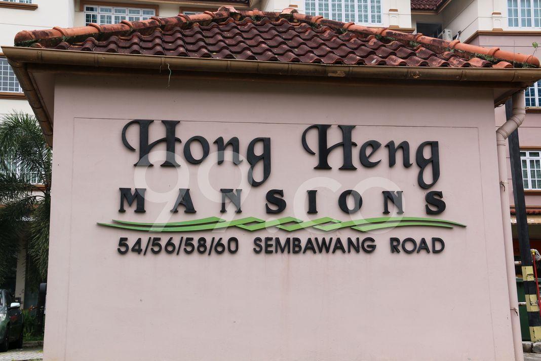 Hong Heng Mansions  Logo
