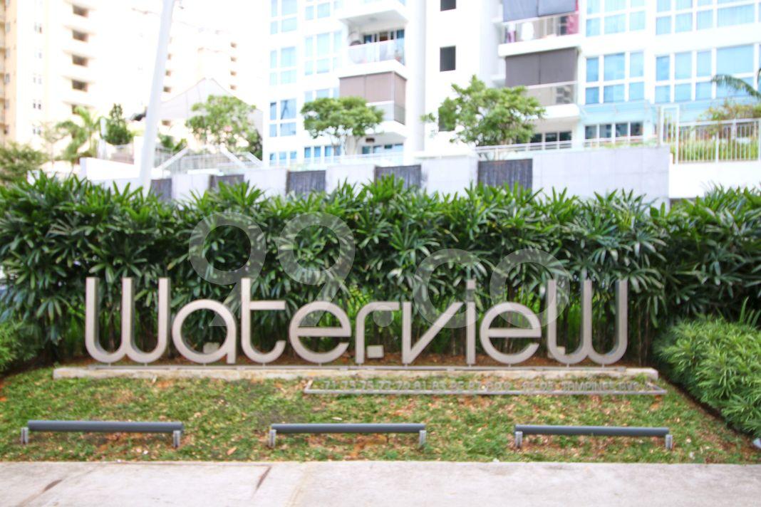 Waterview  Logo