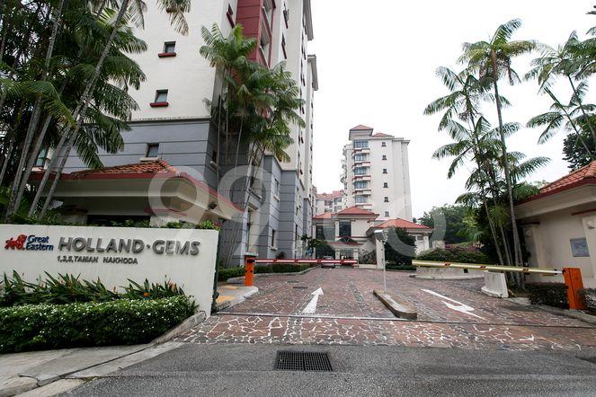 Holland Gems Holland Gems - Entrance