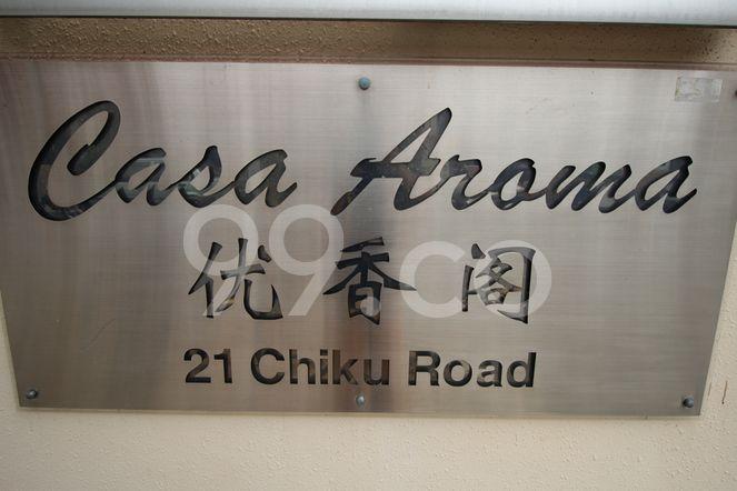 Casa Aroma Casa Aroma - Logo