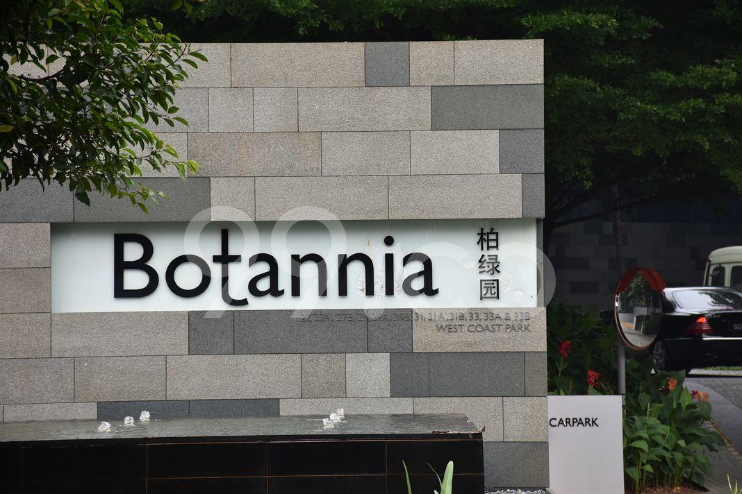 Botannia  Logo