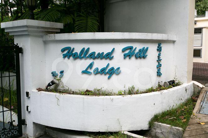 Holland Hill Lodge Holland Hill Lodge - Logo