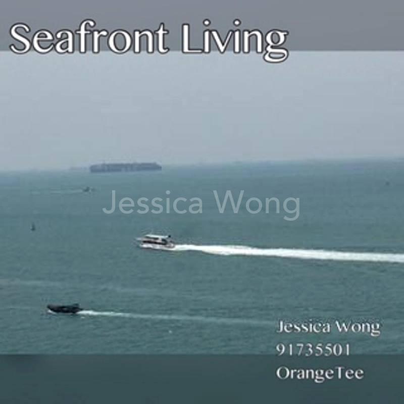 unblock seaview
