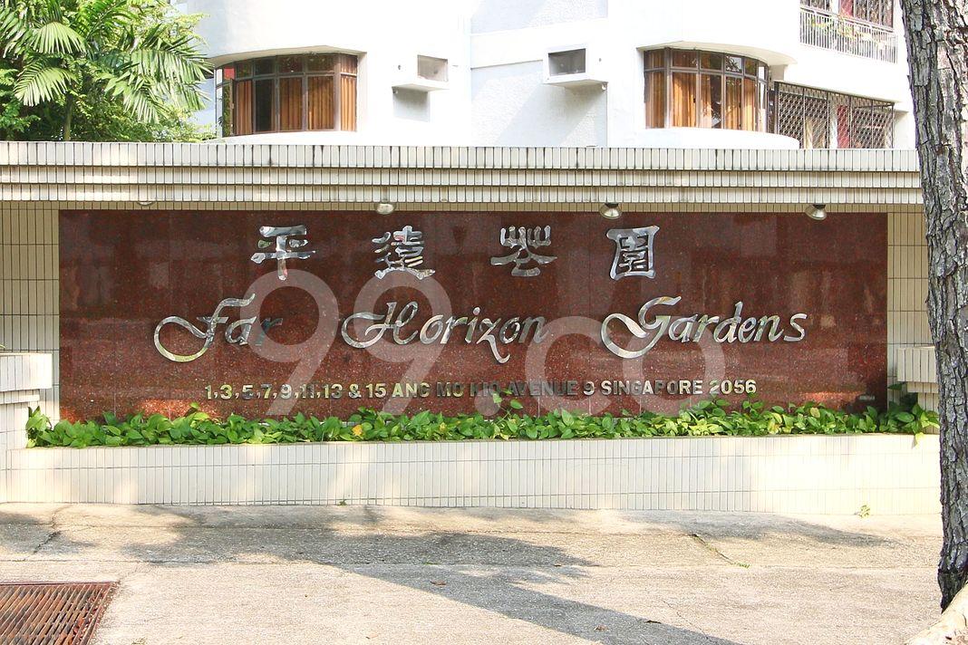 Far Horizon Garden  Logo
