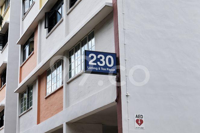 Toa Payoh Eight Block 230 Toa Payoh Eight