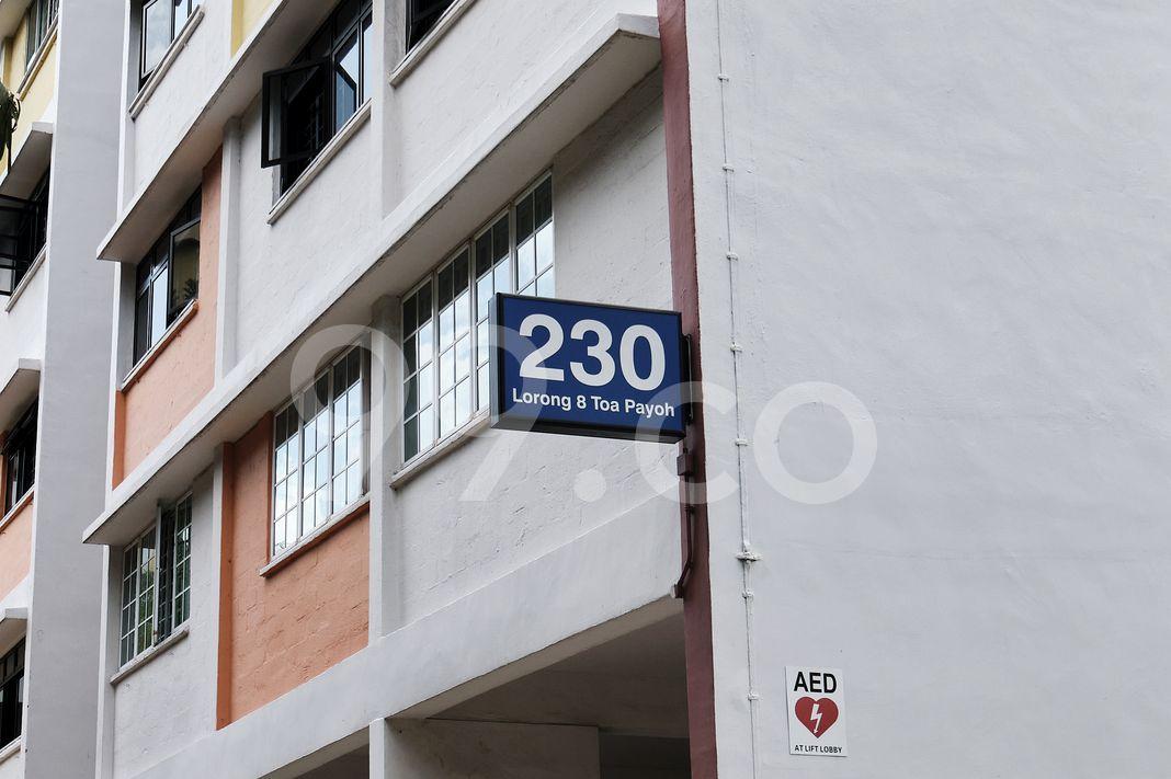 Block 230 Toa Payoh Eight