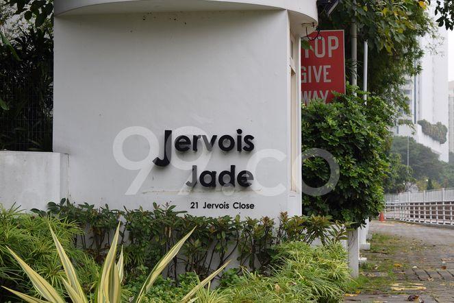 Jervois Jade Apartments Jervois Jade Apartments - Logo