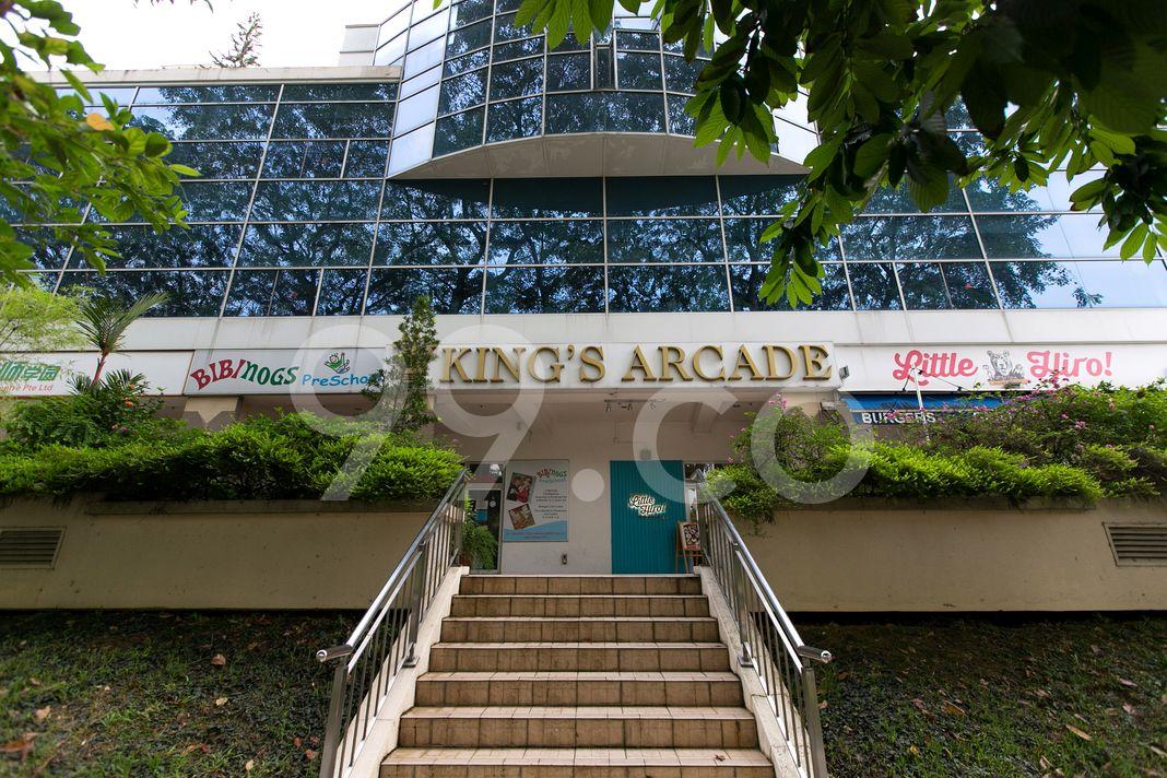King's Arcade  Entrance