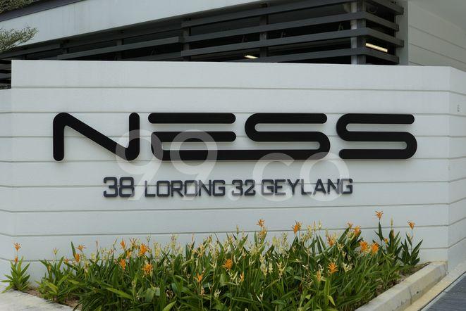 Ness Ness - Logo