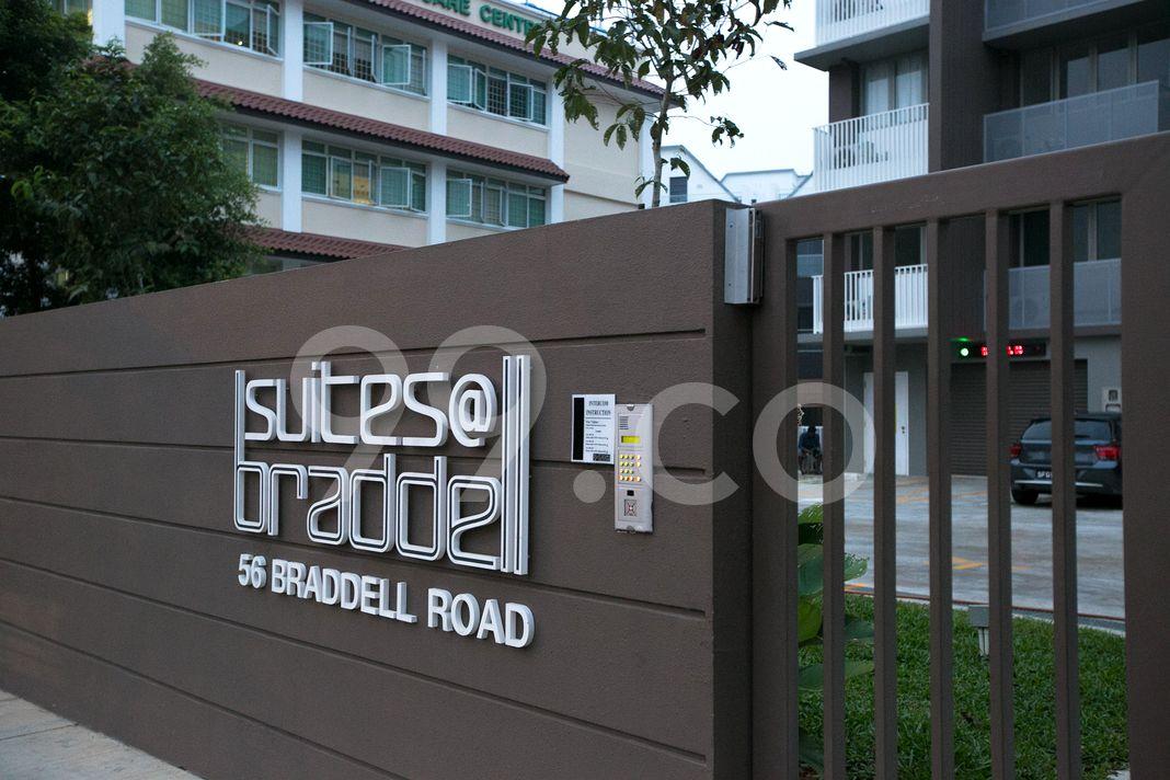 Suites @ Braddell  Logo