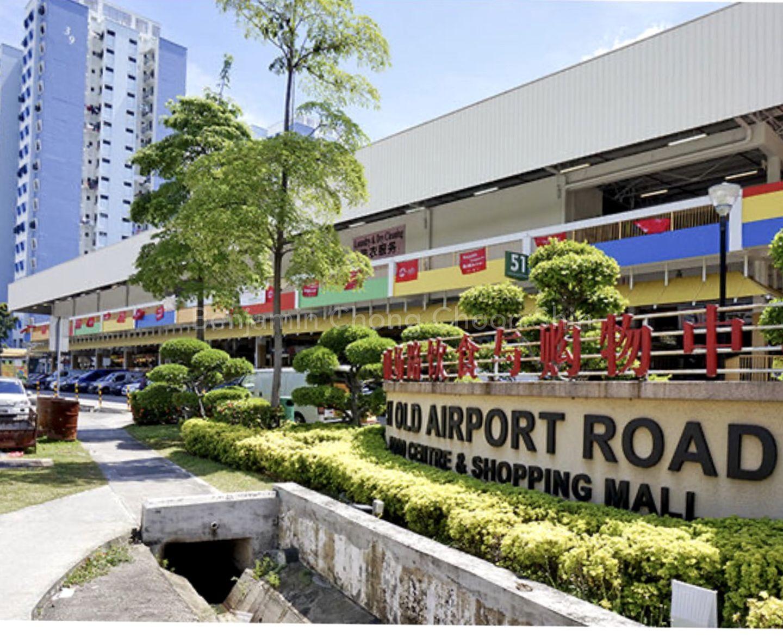 Singapore's Legendary Food Centre!!!!😋😋😋
