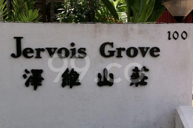 Jervois Grove Jervois Grove - Logo