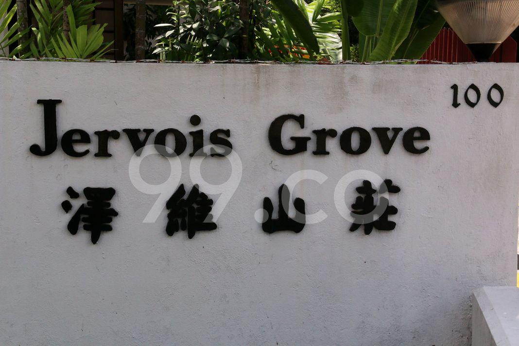 Jervois Grove  Logo