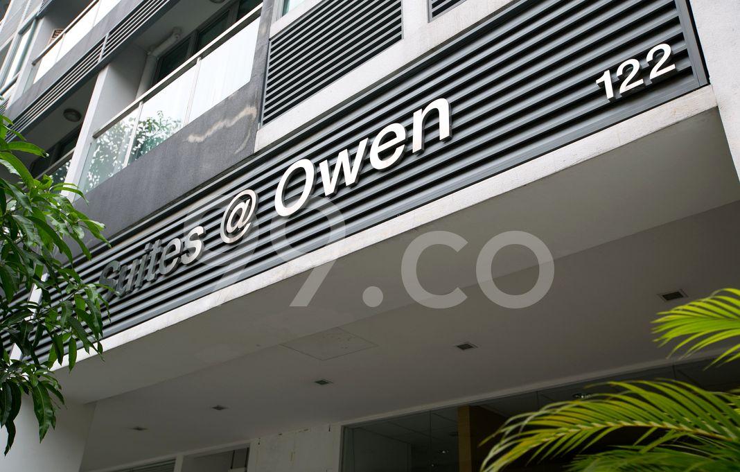 Suites @ Owen  Logo