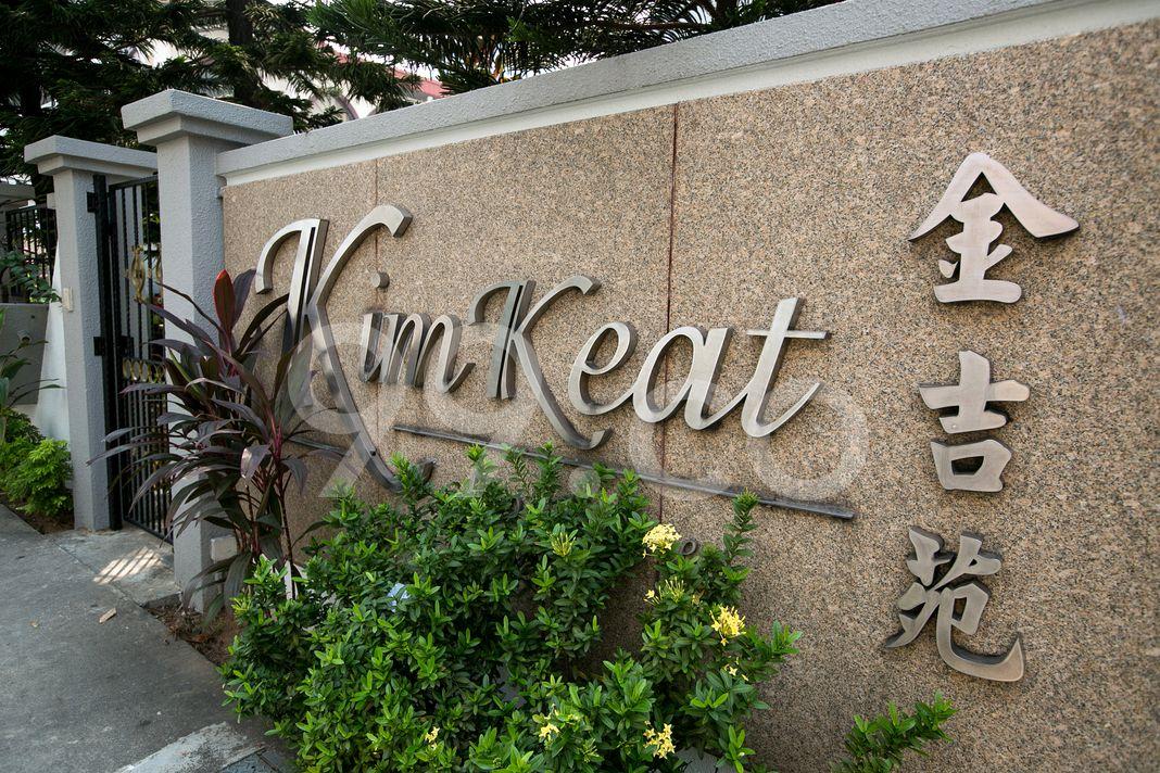Kim Keat Lodge  Logo