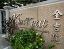 Kim Keat Lodge Kim Keat Lodge - Logo