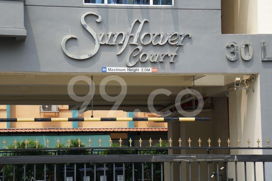 Sunflower Court  Logo