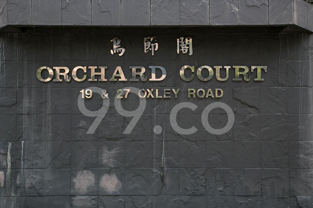 Orchard Court  Logo