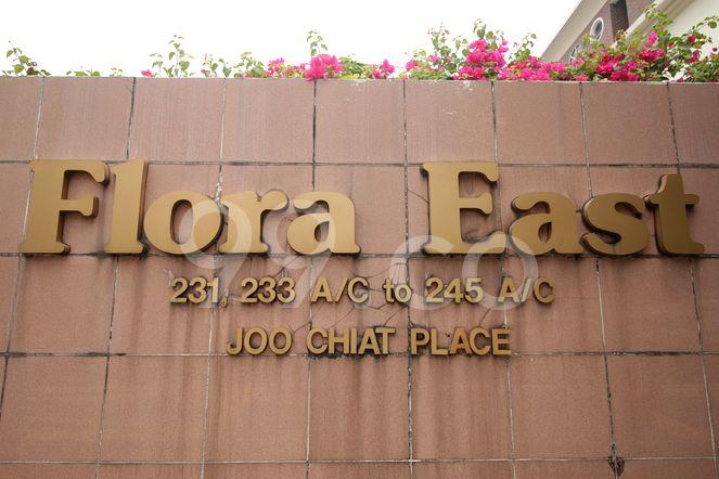 Flora East Flora East - Logo