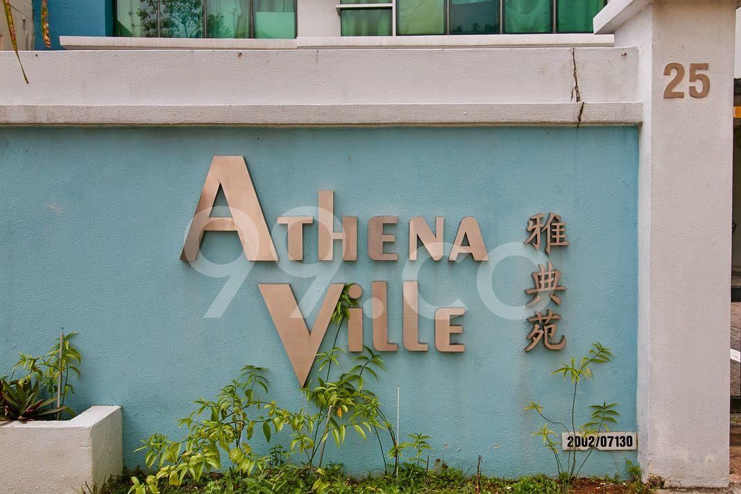 Athena Ville  Logo