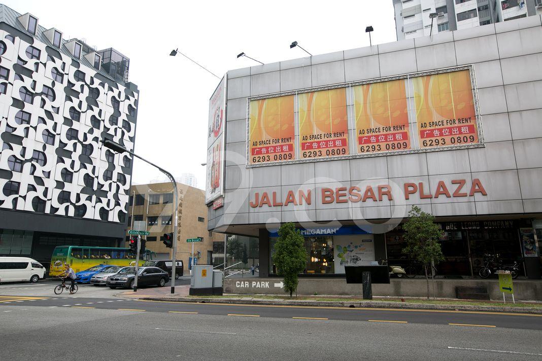 Jalan Besar Plaza  Elevation