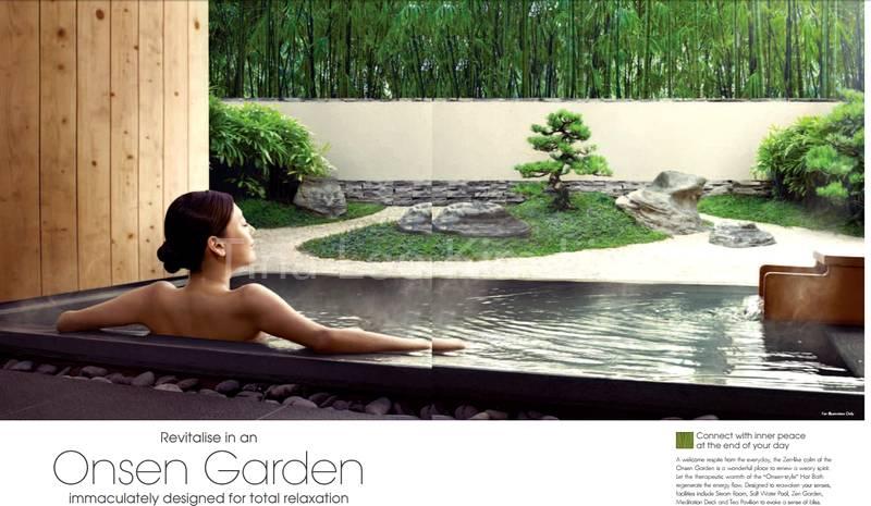 Onsen Garden