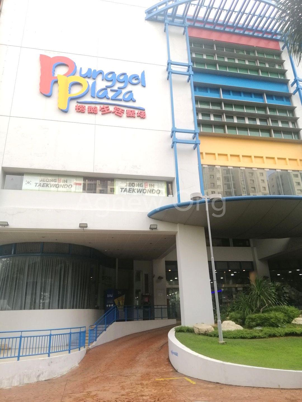 Amenities at Punggol Plaza