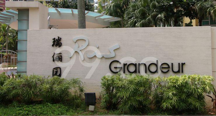 Ris Grandeur Ris Grandeur - Logo
