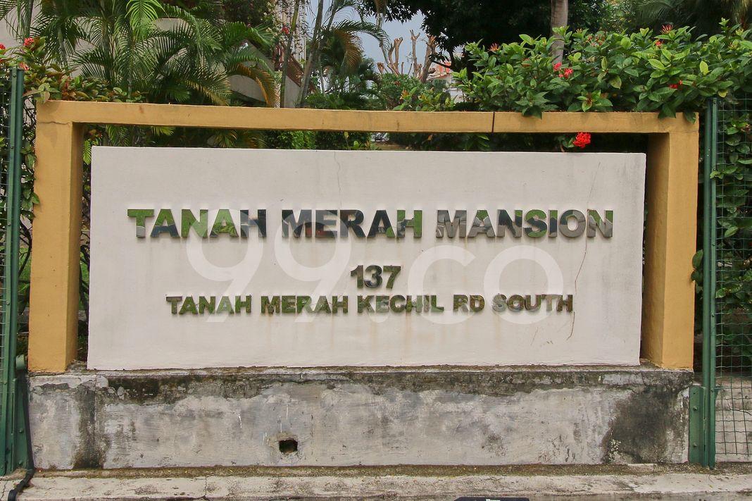 Tanah Merah Mansions  Logo