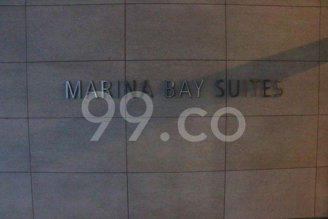 Marina Bay Suites Marina Bay Suites - Logo