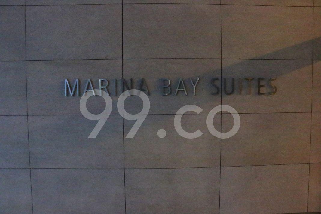 Marina Bay Suites  Logo