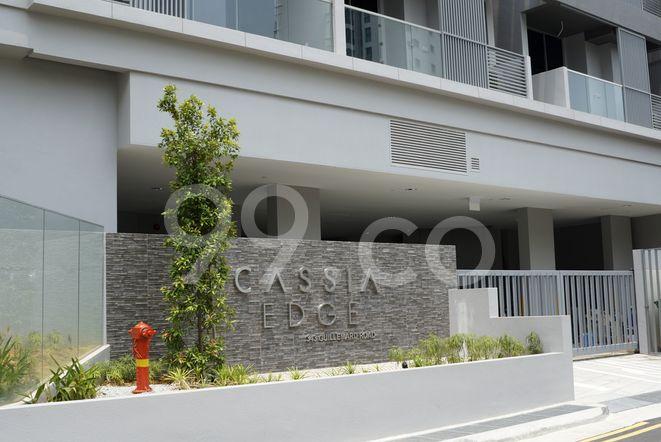 Cassia Edge Cassia Edge - Entrance