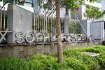 Sophia Residence - Logo