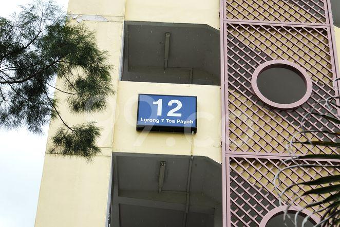 Toa Payoh Court Block 12 Toa Payoh Court