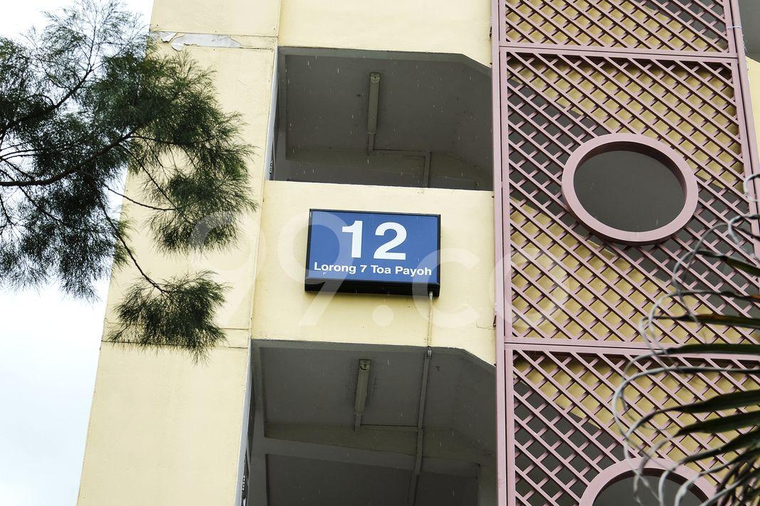 Block 12 Toa Payoh Court