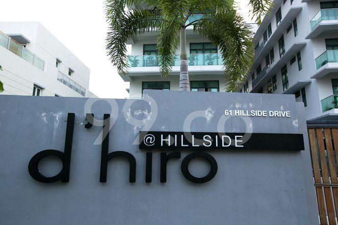 D'hiro @ Hillside D'hiro @ Hillside - Logo