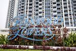 Fernwood Towers - Logo