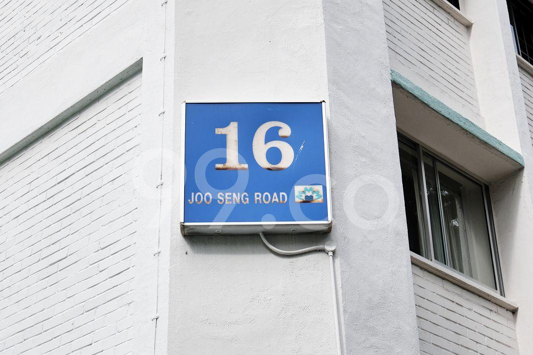 Block 16 Joo Seng Heights