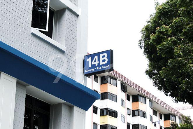 Toa Payoh Court Block 14B Toa Payoh Court