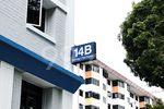 Block 14B Toa Payoh Court