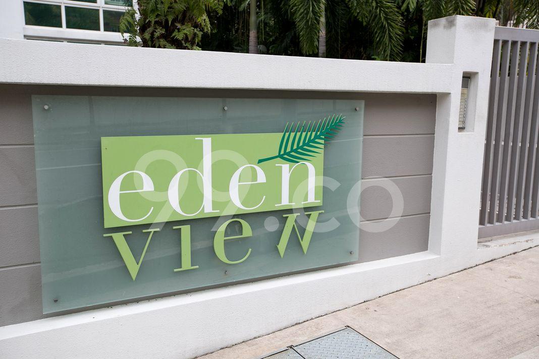 Eden View  Logo