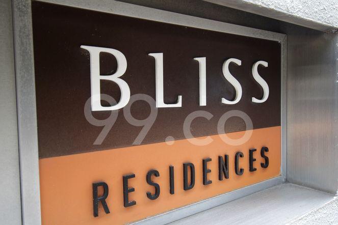 Bliss Residences Bliss Residences - Logo