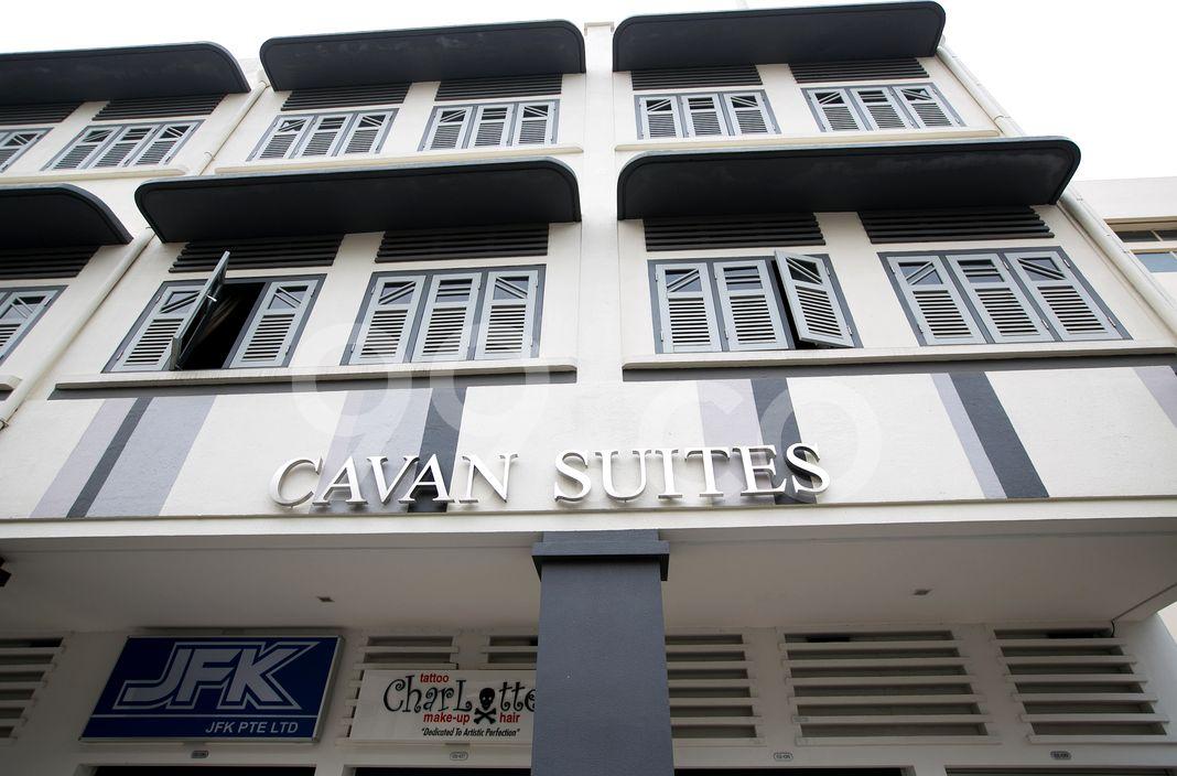 Cavan Suites  Logo