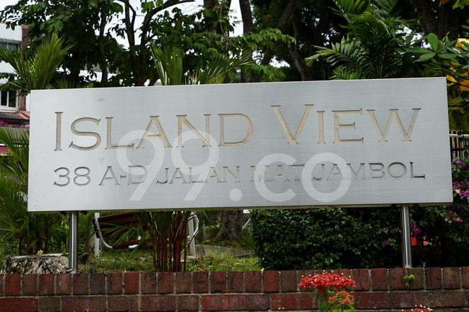 Island View Island View - Logo