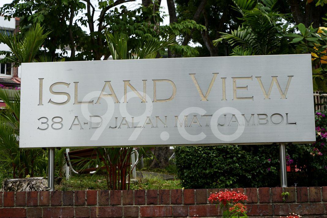 Island View  Logo