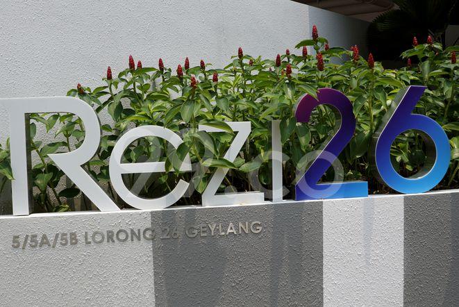 Rezi 26 Rezi 26 - Logo