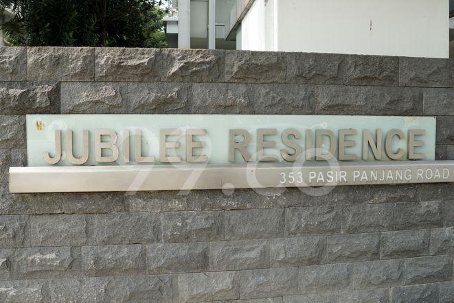 Jubilee Residence Jubilee Residence - Logo
