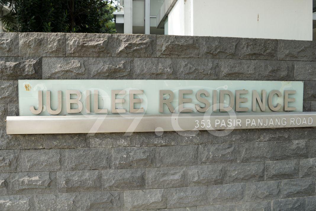 Jubilee Residence  Logo