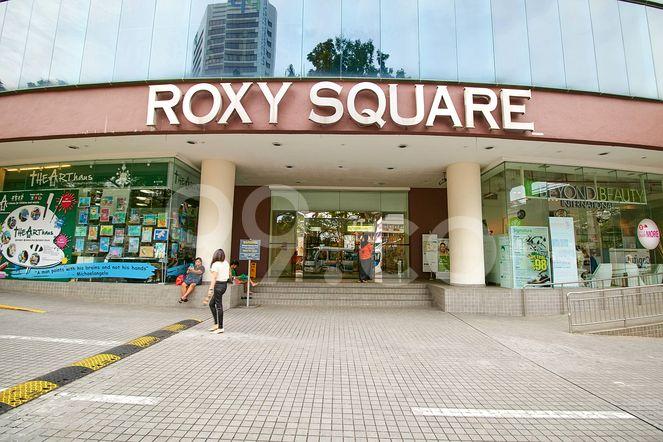 Roxy Square Roxy Square - Entrance