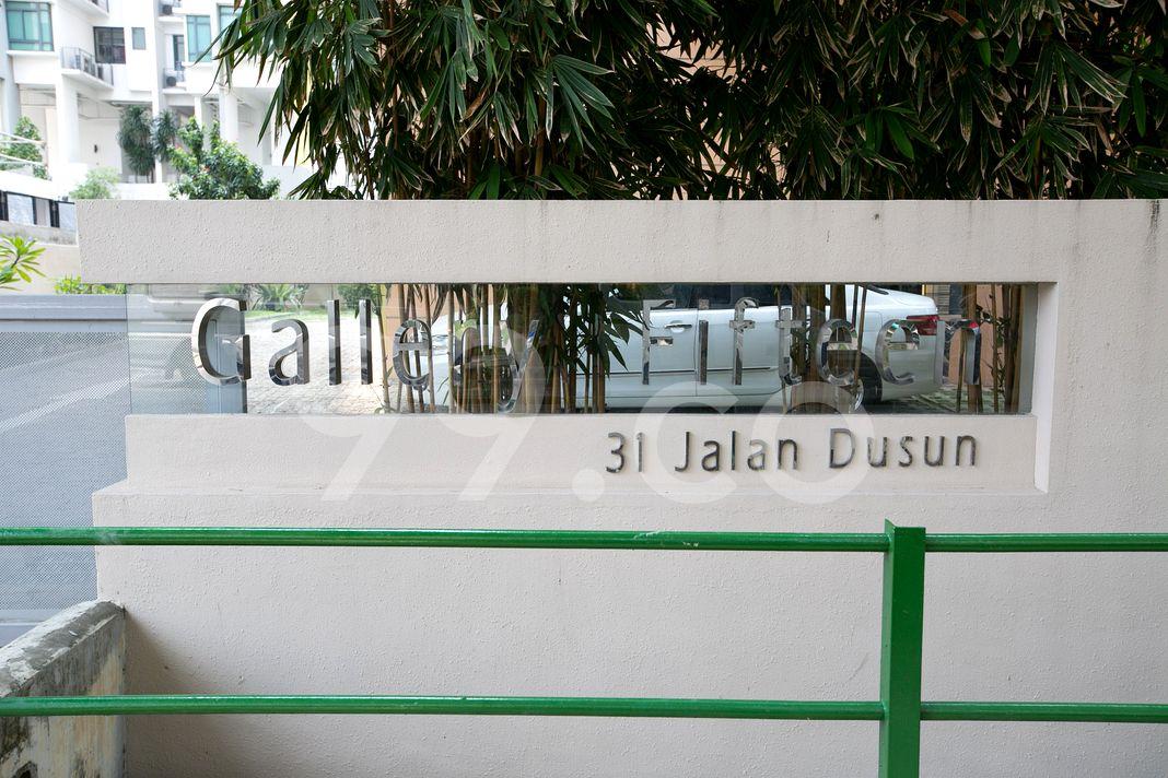 Gallery Fifteen  Logo